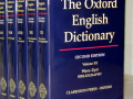 Cray Updates to the Oxford English Dictionary